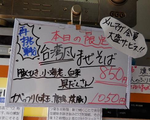 taiwan-fu1.jpg
