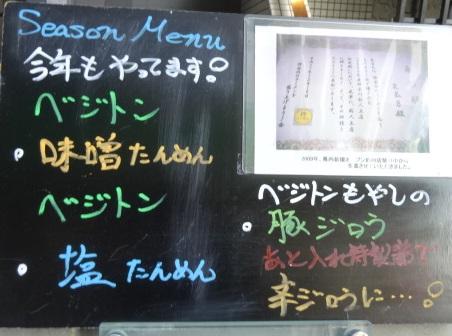 takeichi1.jpg