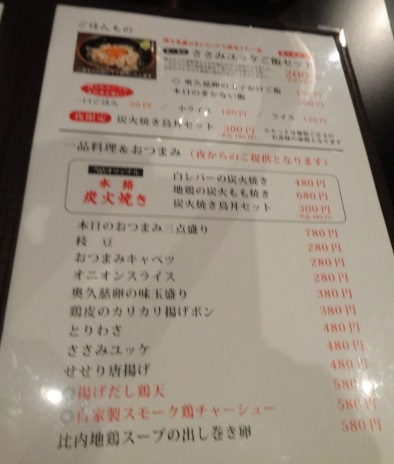 takeichi10.jpg