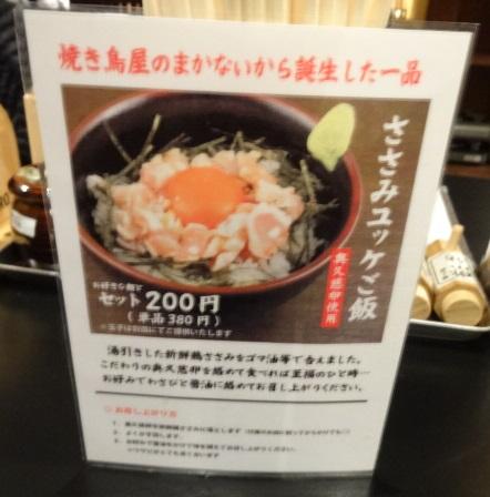 takeichi13.jpg