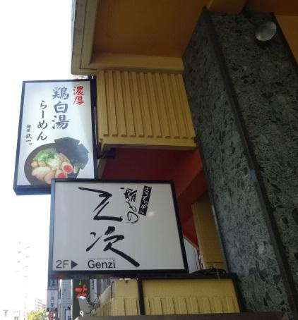 takeichi2.jpg