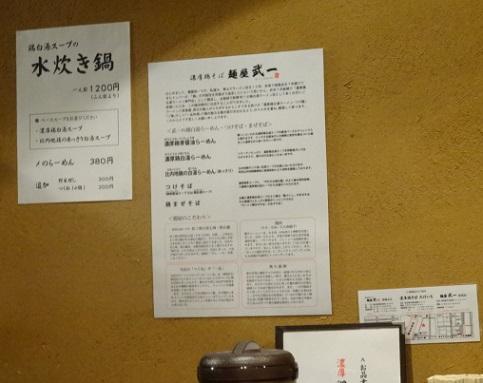 takeichi24.jpg