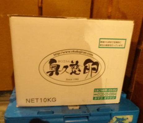 takeichi25.jpg