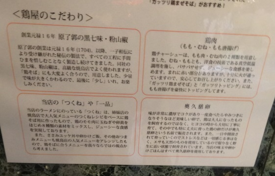 takeichi28.jpg