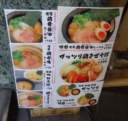 takeichi5.jpg