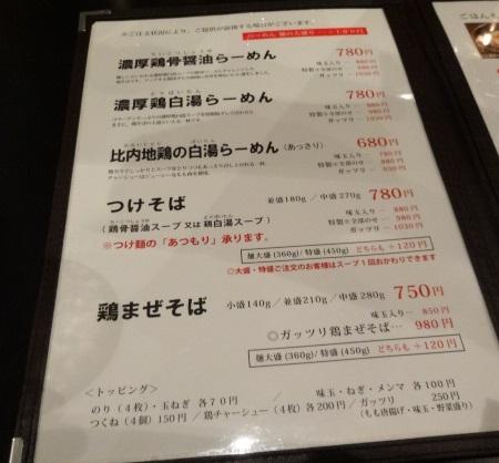 takeichi9.jpg