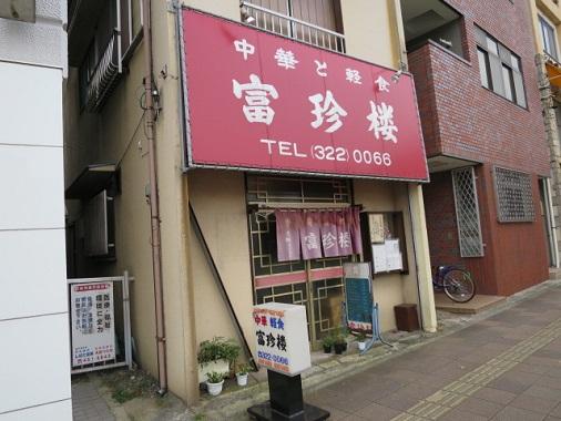 tanmachi-w1.jpg