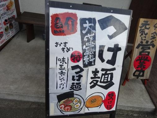 udumaki3.jpg