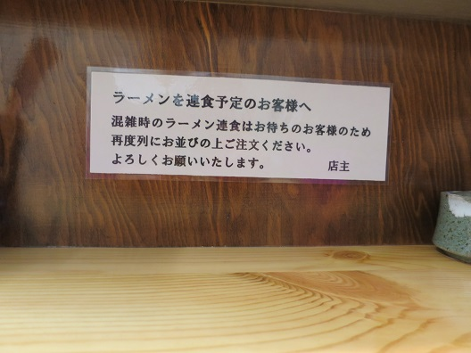 uzurai24.jpg