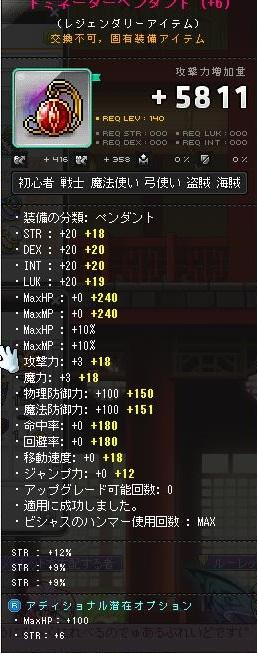 Maple131125_203453.jpg