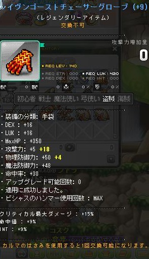 Maple140109_034116.jpg