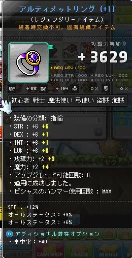 Maple140121_211429.jpg
