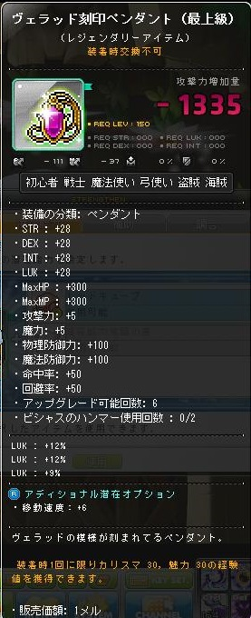 Maple140129_222029.jpg