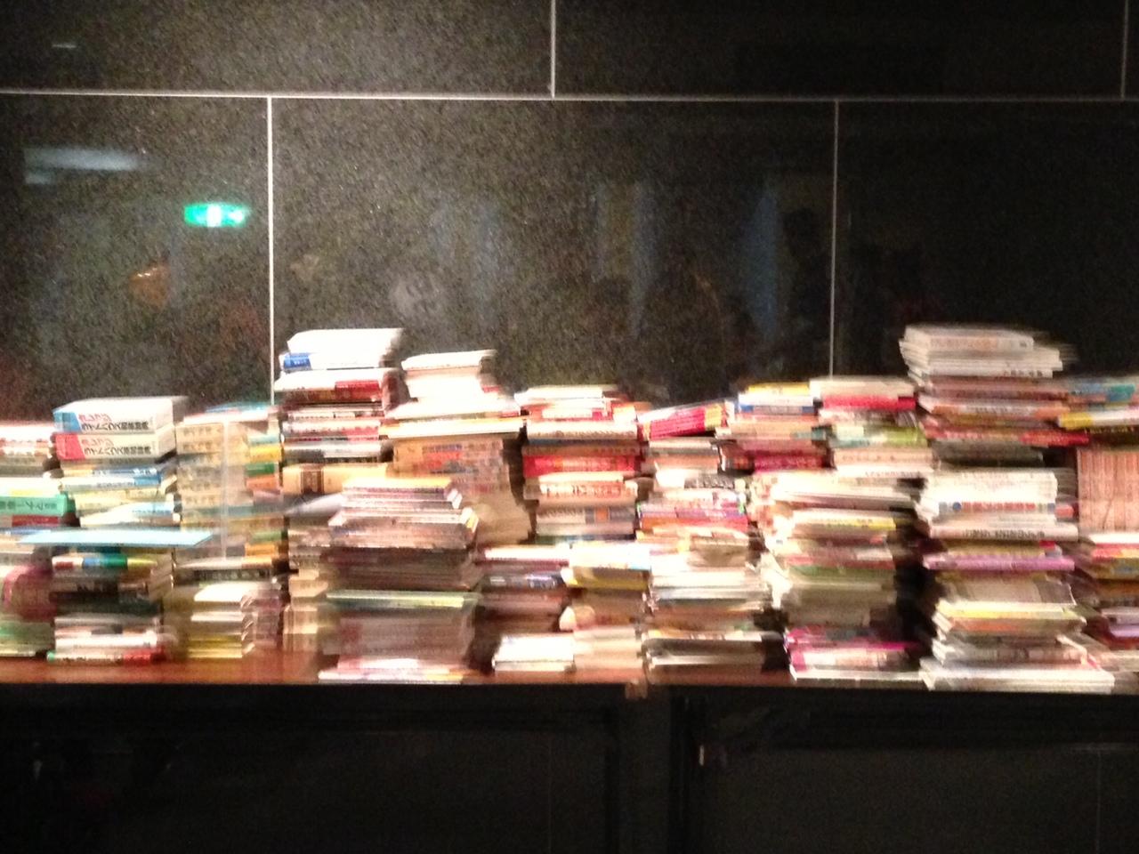 防災フェアで集まった本
