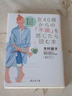 40book