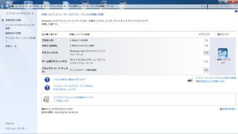 SH67H3_09