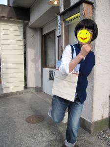 kyontaさん?
