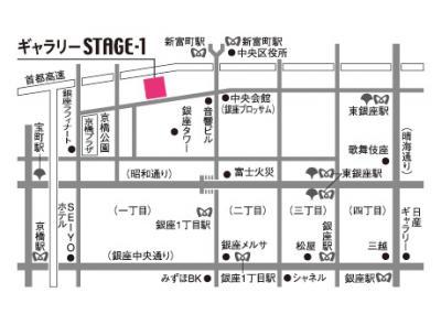 ステージワン マップ