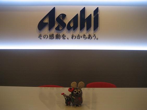 20110811 アサヒビール博多工場見学 082