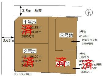 ファースト住建区画図