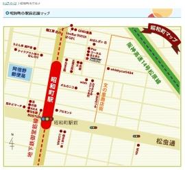 昭和町マップ