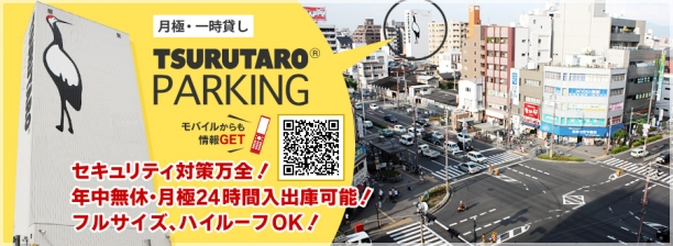 parking_img.jpg