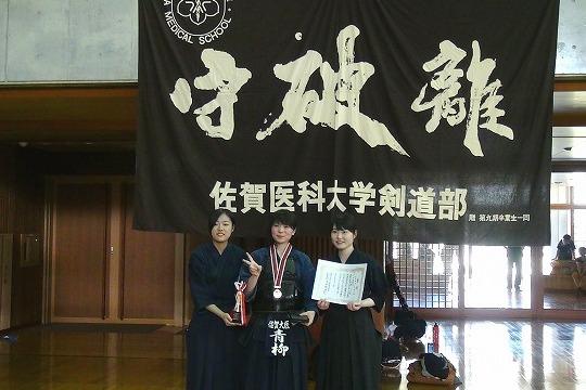 2012九山2