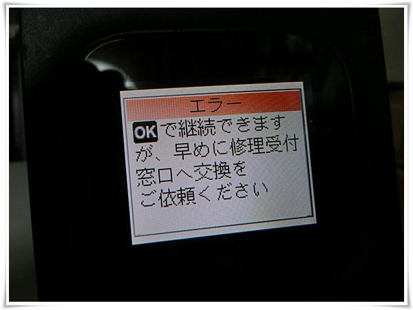 CIMG1277.jpg