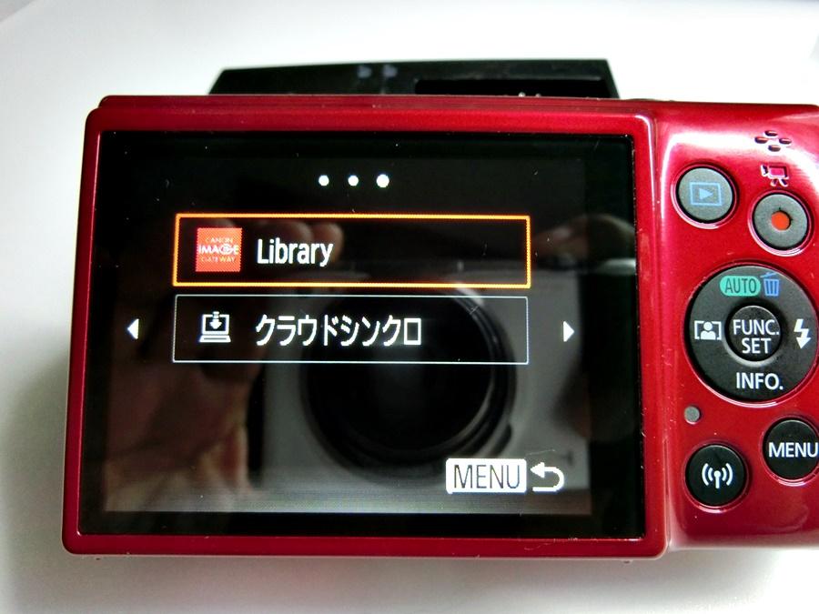 CIMG3894.jpg