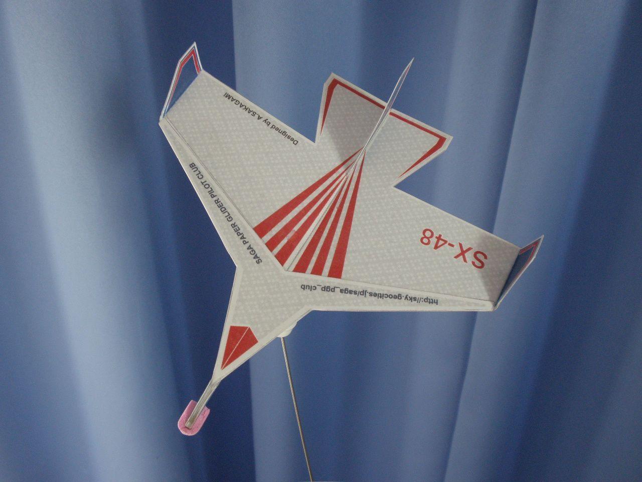 SX-48.jpg