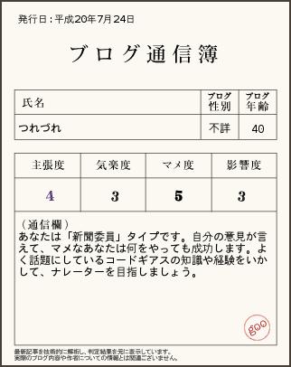549f37d3.png