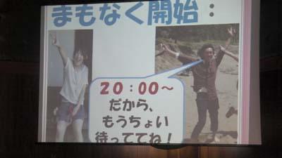 2013_10_13_2.jpg