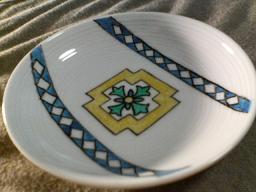 arab_plate.jpg