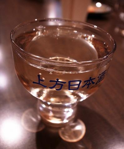 NGA2010