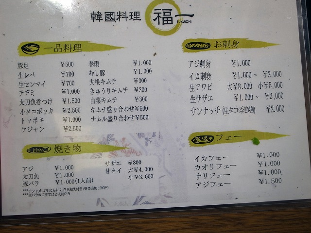 鶴橋ひる市