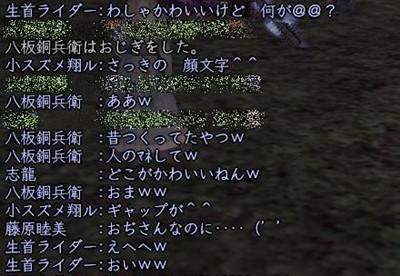 11-03-20-2.jpg