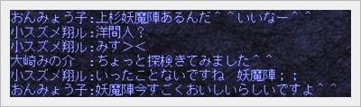 2010-09-19-1.jpg