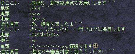 無題0404-1