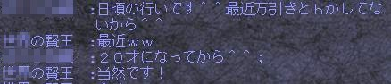 無題0411-9