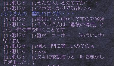 無題0507-1