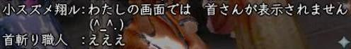 無題0520-1-2