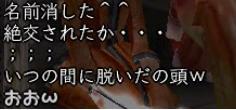 無題0520-2