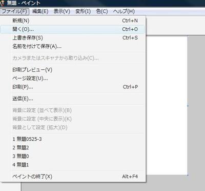無題0525-4