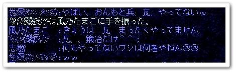 2011-0226-2.jpg