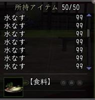 Nol10031805-9.jpg