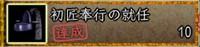 Nol10032908-1.jpg