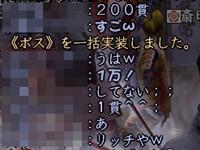 Nol10033001-b.jpg