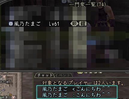 Nol10050401-2.jpg