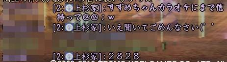 Nol10052304-3.jpg