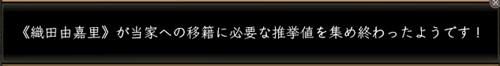 Nol10061602-3.jpg
